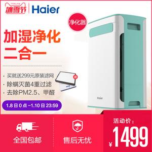 Haier/海尔 KJ310F-HY02