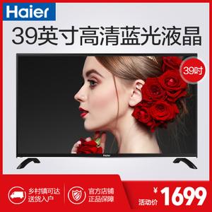 Haier/海尔 LE39A3000