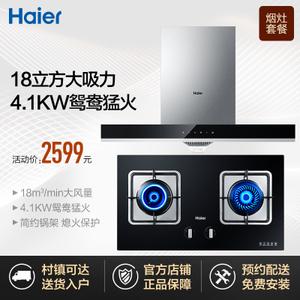 Haier/海尔 E900T6AQE5B1