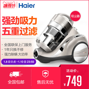 Haier/海尔 ZW1003G