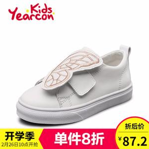 YEARCON/意尔康 ECZ7523281-2W