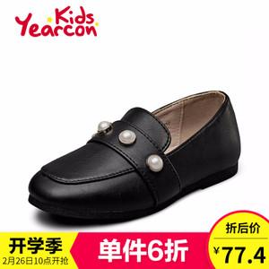 YEARCON/意尔康 ECZ7523282