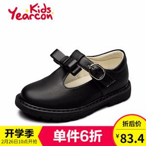 YEARCON/意尔康 ECZ7523335