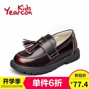 YEARCON/意尔康 ECZ7523330-2W