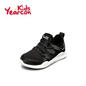 YEARCON/意尔康 ECZ8158420-2W