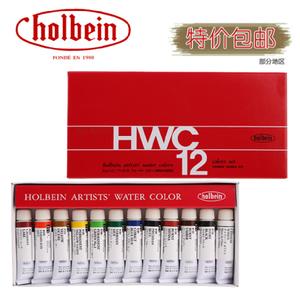 HOLBEIN HB-12