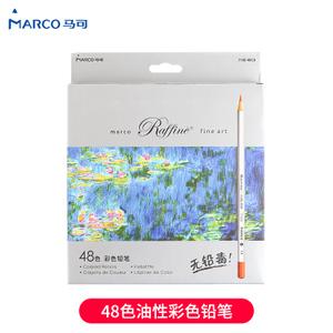 MARCO/马可 7100-48
