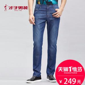 TRiES/才子 566183230