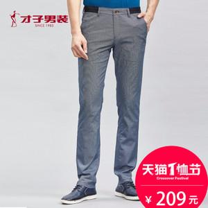 TRiES/才子 515270220
