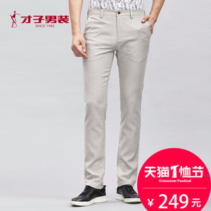 TRiES/才子 516200120