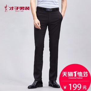 TRiES/才子 506103220