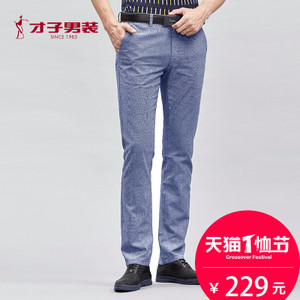 TRiES/才子 516211620