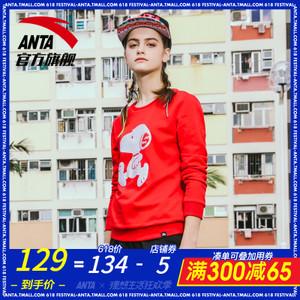 ANTA/安踏 96818731