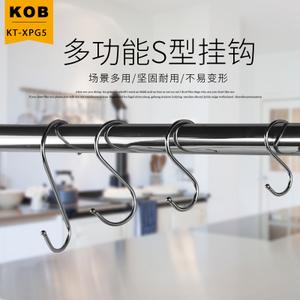 KOB KT-XPG5