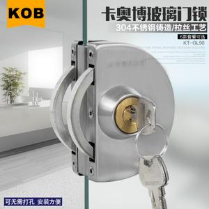 KOB KT-GL98