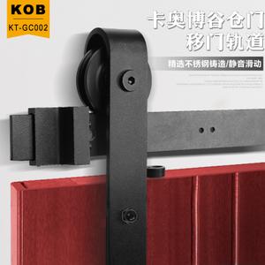 KOB KT-GC002