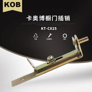 KOB KT-CX25