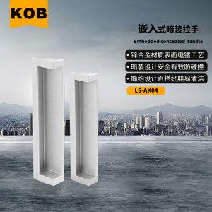 KOB LS-AK04