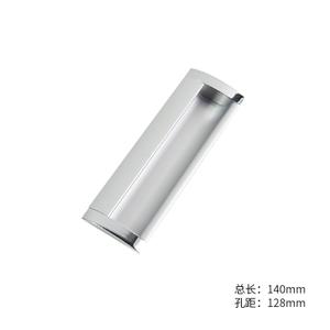 KOB 128mm