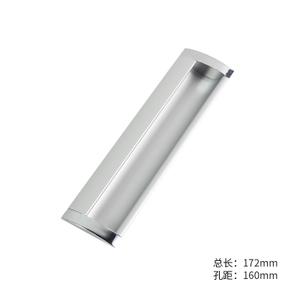KOB 160mm