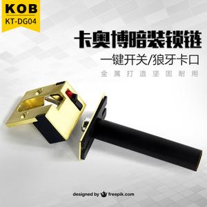 KOB KT-DG02