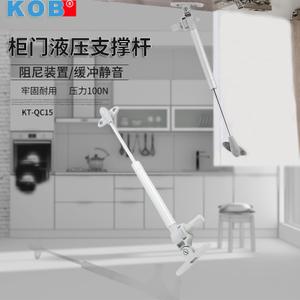 KOB KT-QC15