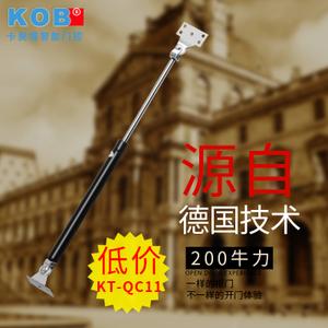 KOB KT-QC11-2