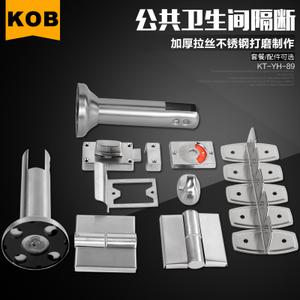 KOB KT-YH-89