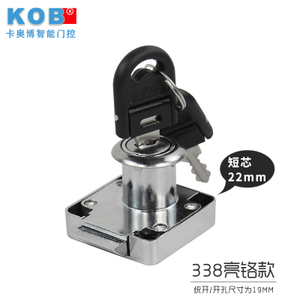 KOB KT-SC17-338