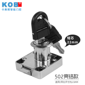 KOB KT-SC17-502