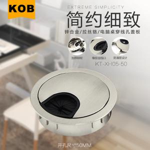 KOB KT-XH05-50