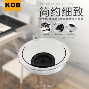 KOB KT-XH05-53