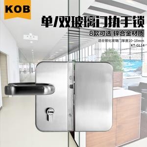 KOB KT-GL14