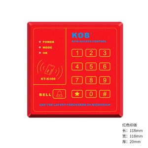 KOB ID-1000