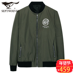 Septwolves/七匹狼 1SY91810101155