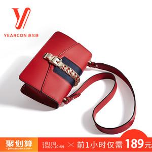 YEARCON/意尔康 76W27850