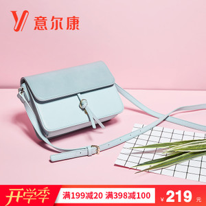 YEARCON/意尔康 76W27851S