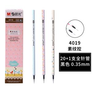 M&G/晨光 40190.35