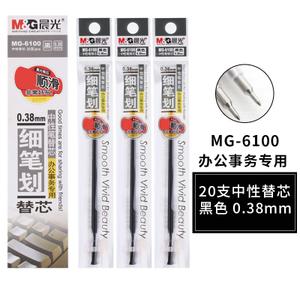 M&G/晨光 MG61000.38