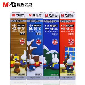 M&G/晨光 MF2907