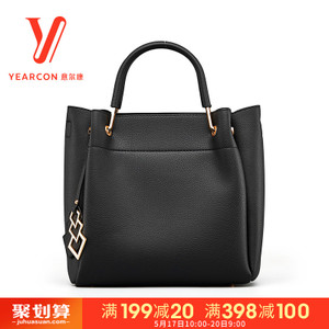YEARCON/意尔康 74W25482