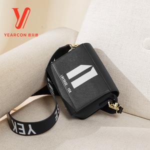 YEARCON/意尔康 76W25646