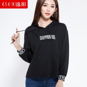ESE·Y/逸阳 EWCE80148
