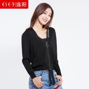 ESE·Y/逸阳 EWCE80153