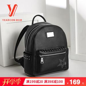 YEARCON/意尔康 74W27737
