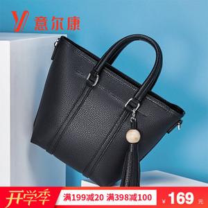 YEARCON/意尔康 75W25884T
