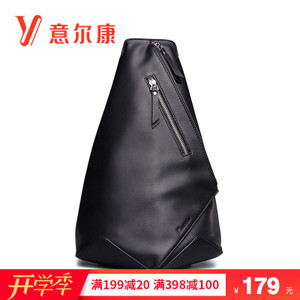 YEARCON/意尔康 67M15238T