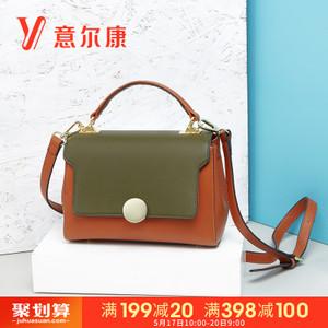 YEARCON/意尔康 75W25537