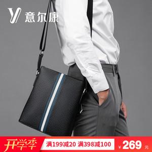 YEARCON/意尔康 71M15253Q