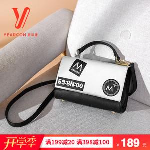 YEARCON/意尔康 76W25647Q